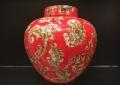 Red Print Ceramic Urn